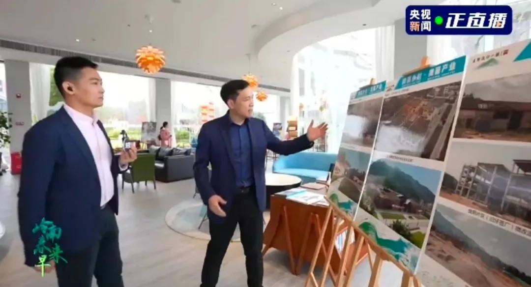怡境设计项目登上央视两会报道,展示乡村振兴成果
