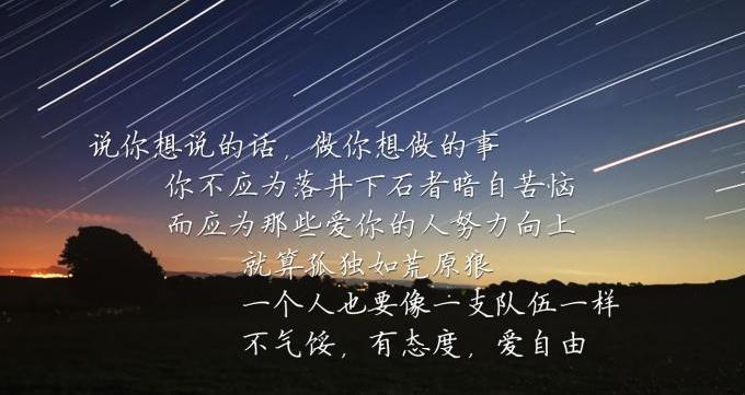 我不放弃爱的勇气 我不怀疑会有真心 我要握住 一个最美的梦 给未来的自己
