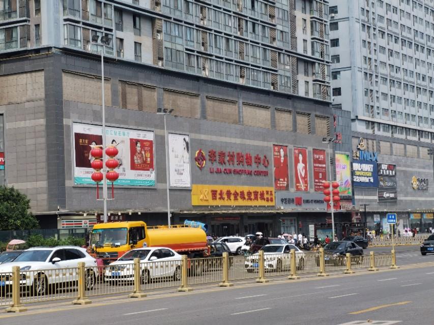 李家村:太平公主嫁给薛绍的豪华婚礼就是在这里举办的