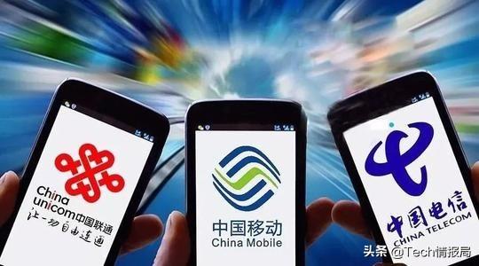 营运商全新4g网络速度排行:中国移动通信第二,电信网小于全国各地均值成铺底