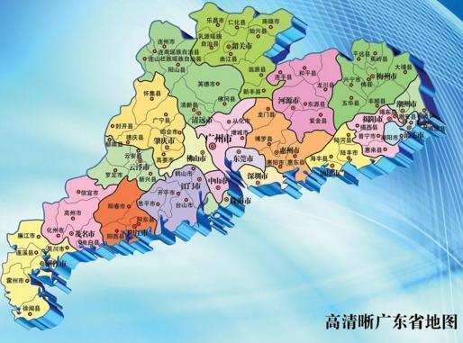 """广东省一个县,人口超80万,名字取""""南海物丰""""之意"""