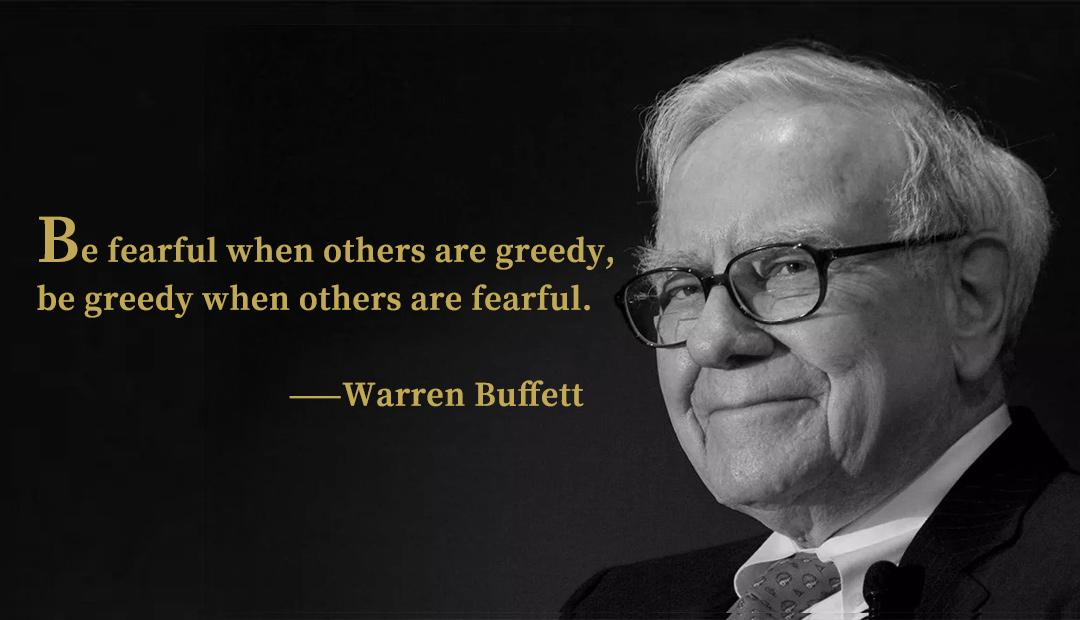 阅读巴菲特写给股东的信