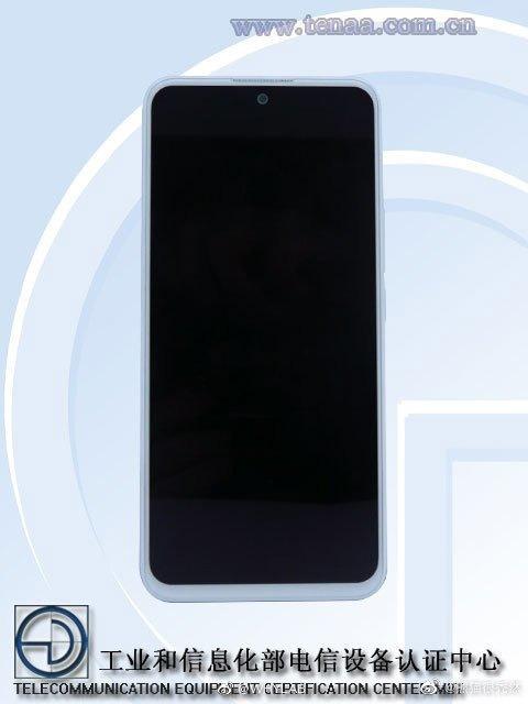 骁龙870后置6400万主摄 格力挖孔屏新手机配置公开