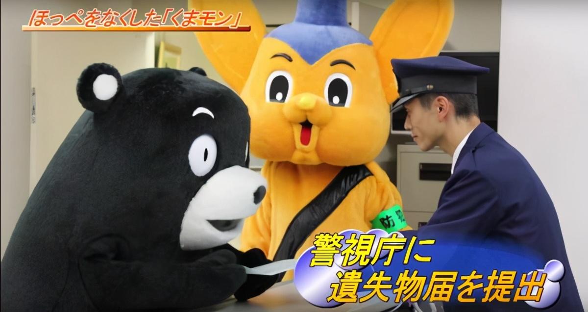 妖怪村、猫村和熊本熊,这些火遍网络的IP是如何打造的?