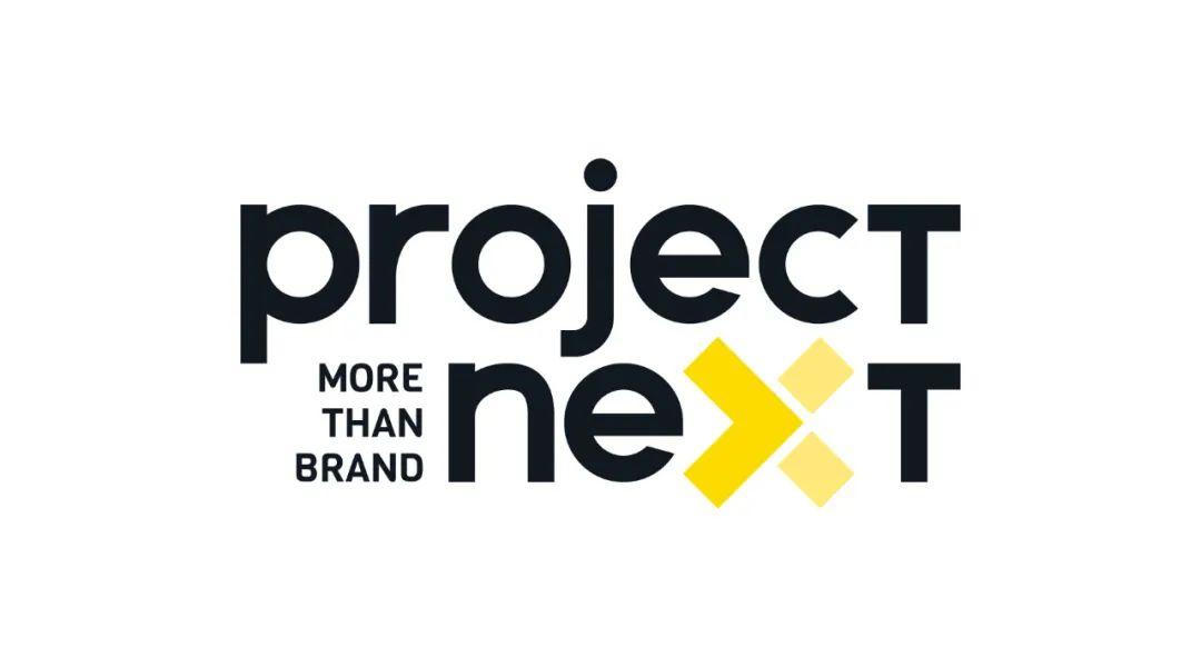 Project Next|新消费梦工厂,造就下一个伟大品牌