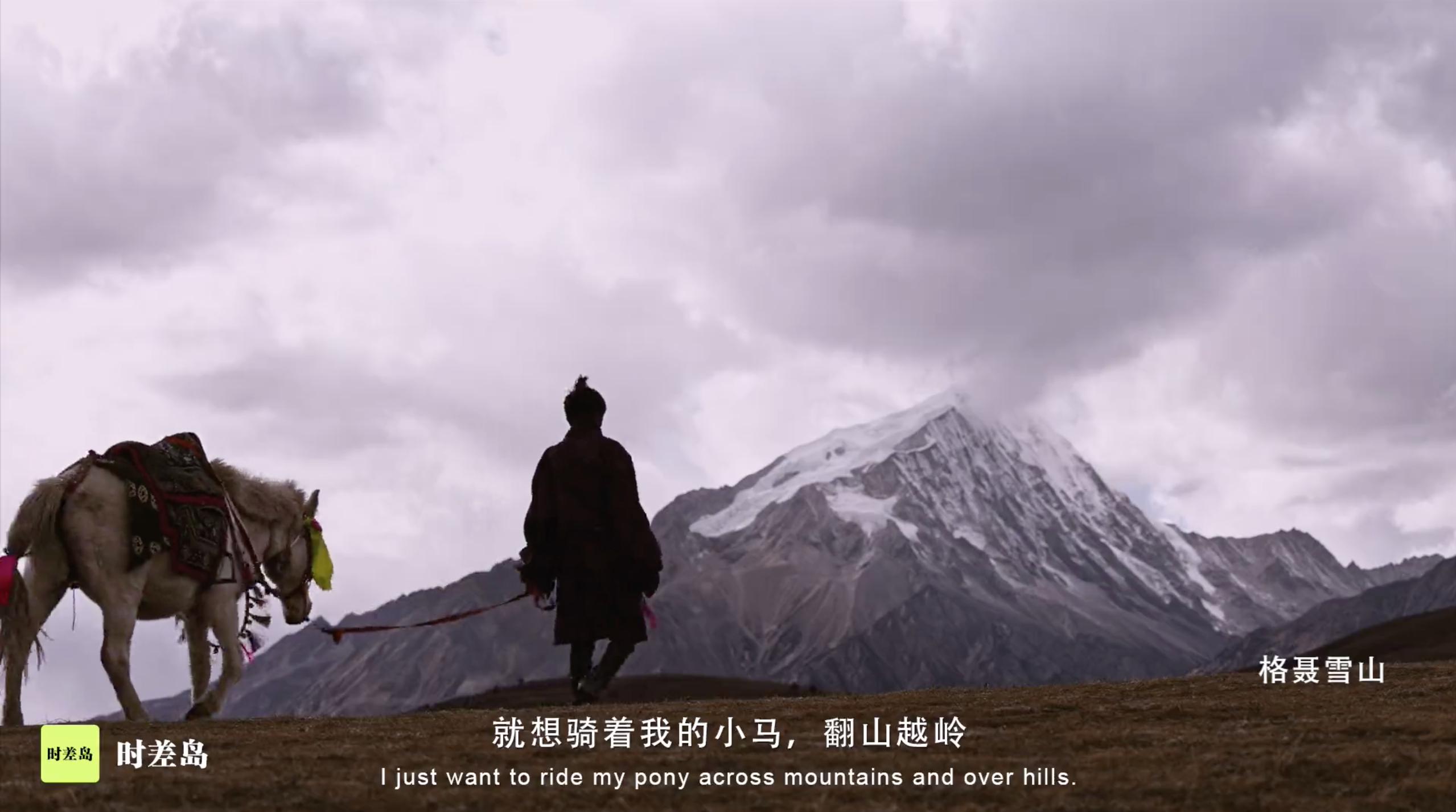 心疼四川!赛马王子丁真拍家乡宣传片,居然引发对藏区最大误解?