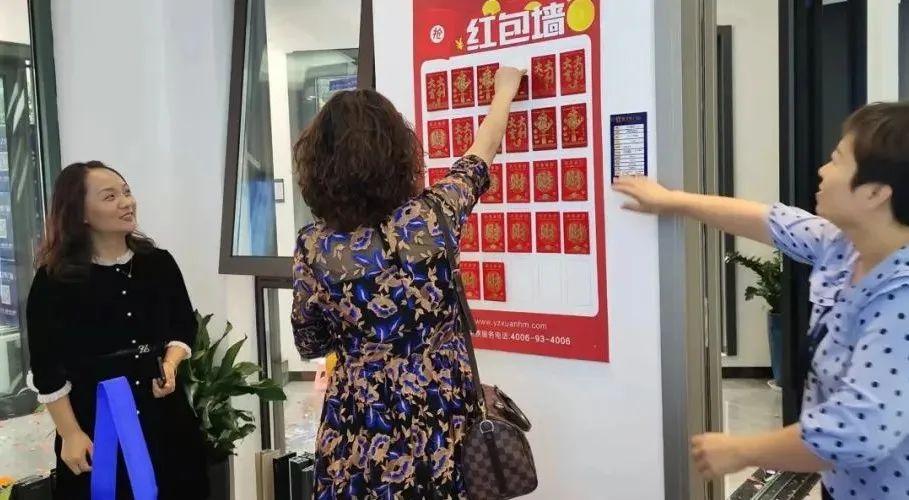 喜讯丨雅之轩门窗合川店盛大开业