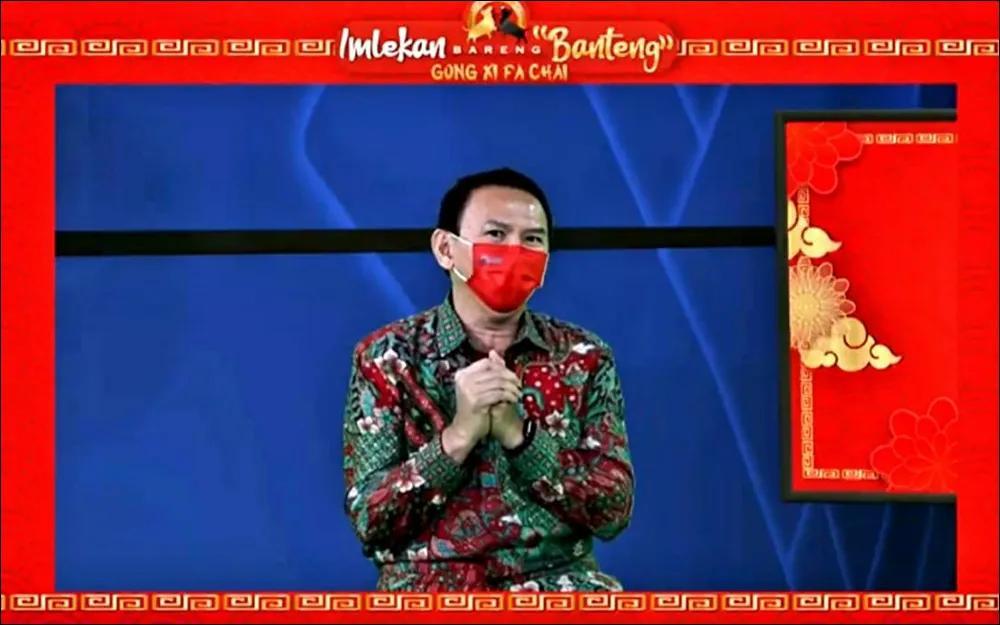 印尼钟万学的春节演讲