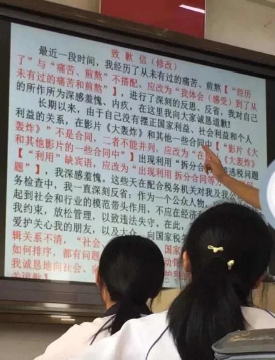 留学文书写不好,80%是中文有问题