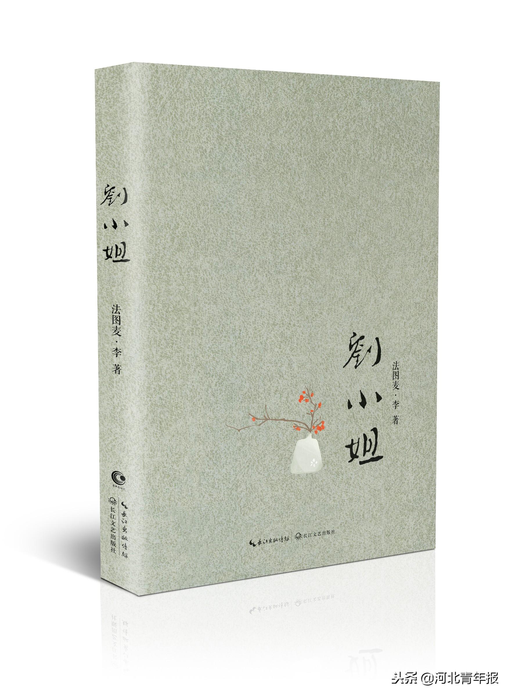 """""""00后""""女生法图麦·李的小说出版了,父亲李咏却永远缺席了"""