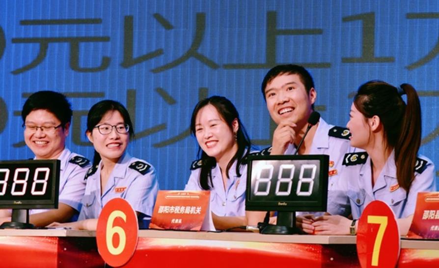 邵阳税务系统举行交通问题顽瘴痼疾集中整治知识抢答赛