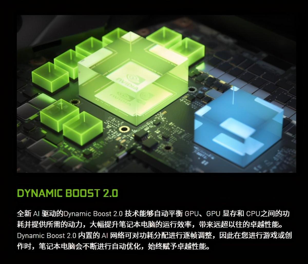 战神G8-TA7NP:仅8K多,十一代i7+RTX3060+17.3寸144Hz屏