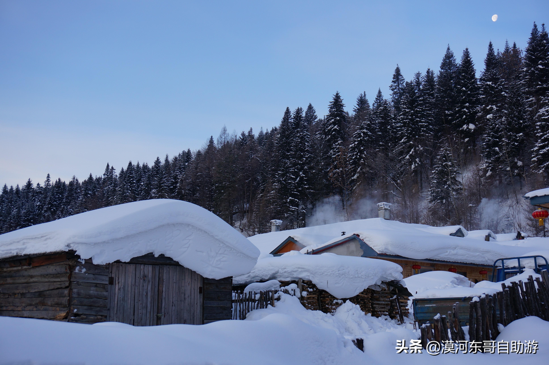 2020冬至节相约漠河 找北找冷、走进中国最短的一天