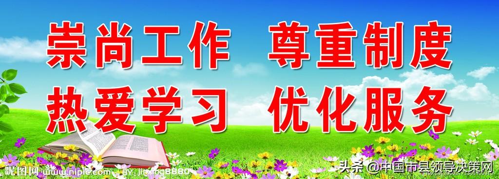 响水县双语实验学校培养团队精神 提高综合素质
