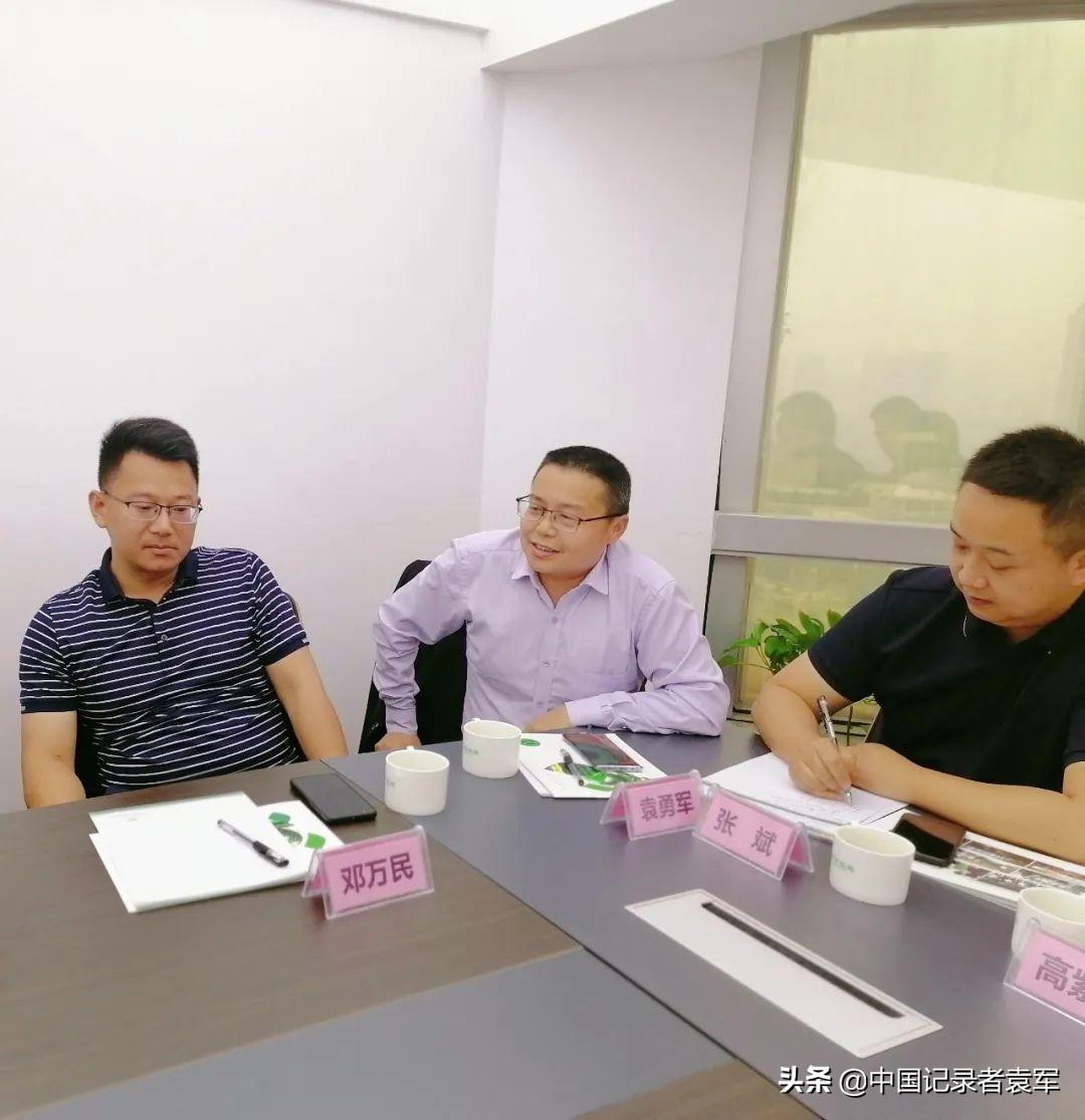 成都南充商会赴四川怡能环保技术工程集团有限公司参访交流