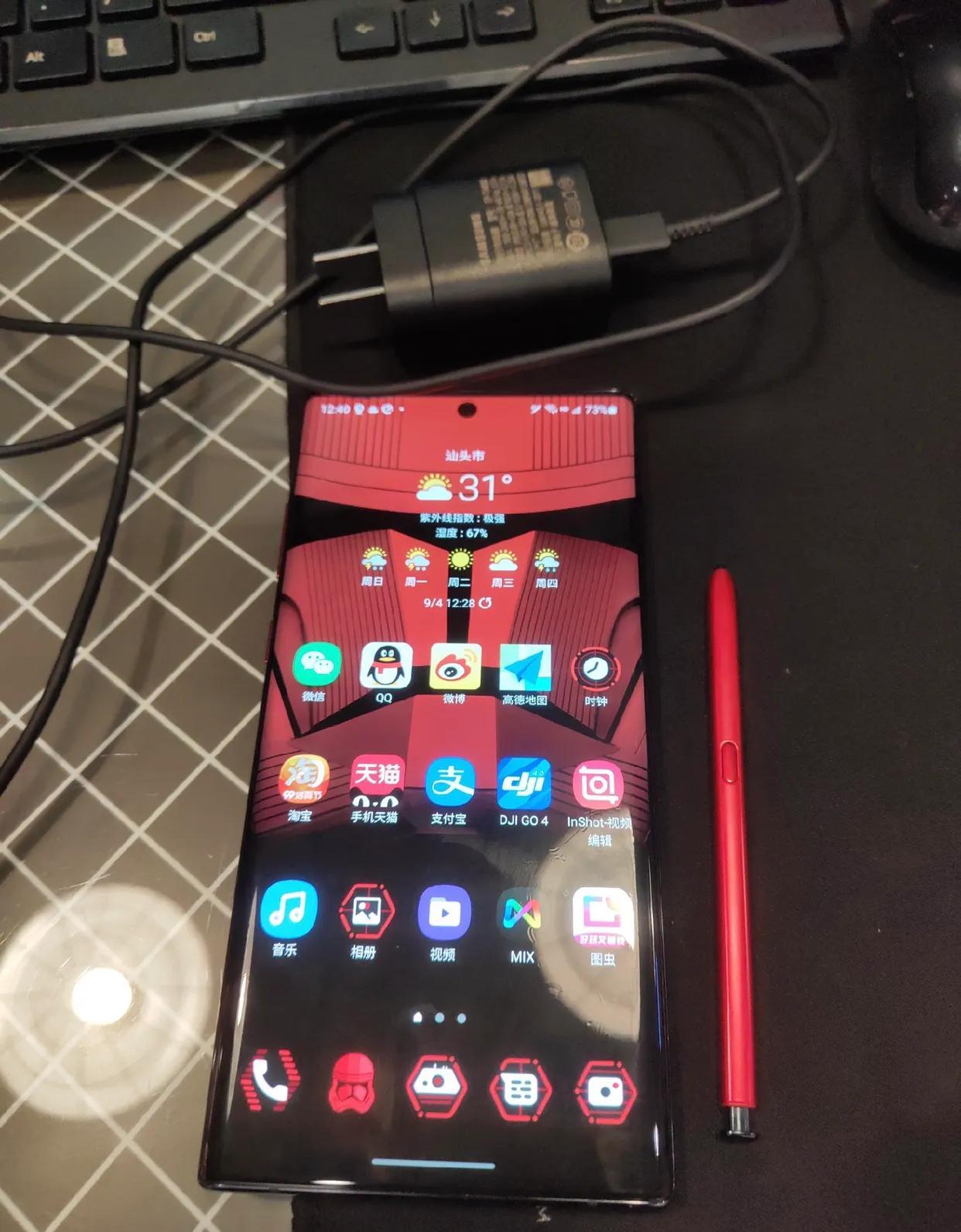 三星Note10+5G,還有好多條友在用吧?
