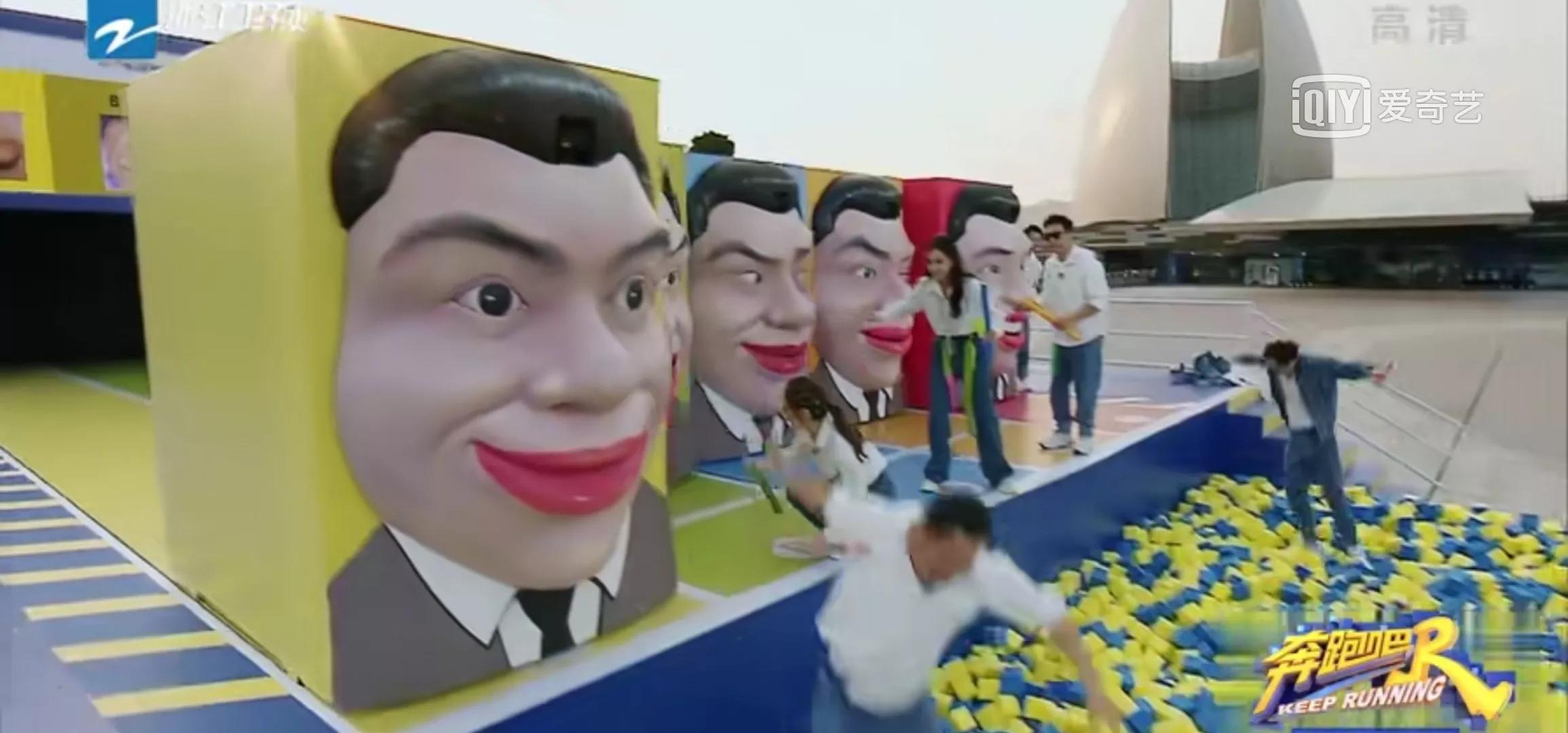 《奔跑吧》第五季开播!嘉宾们变身打工人体验职场生活 笑点满满