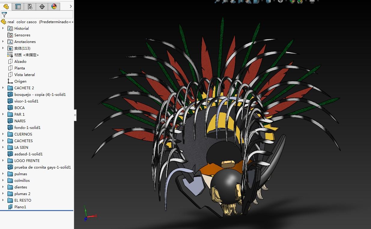 casco阿斯特卡头盔3D数模图纸 Solidworks设计