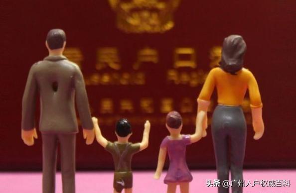 广州入户条件中学历、社保、年龄您都知道他有什么条件嘛?