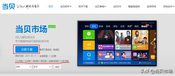 kodi怎么设置中文(kodi语言列表里没有中文)