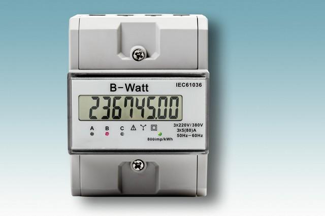 供電局換了電表后,電表轉的快了,一度電有多少呢?