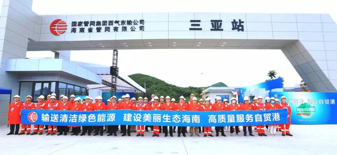 中控技術助力海南環島天然氣管網工程全線投運