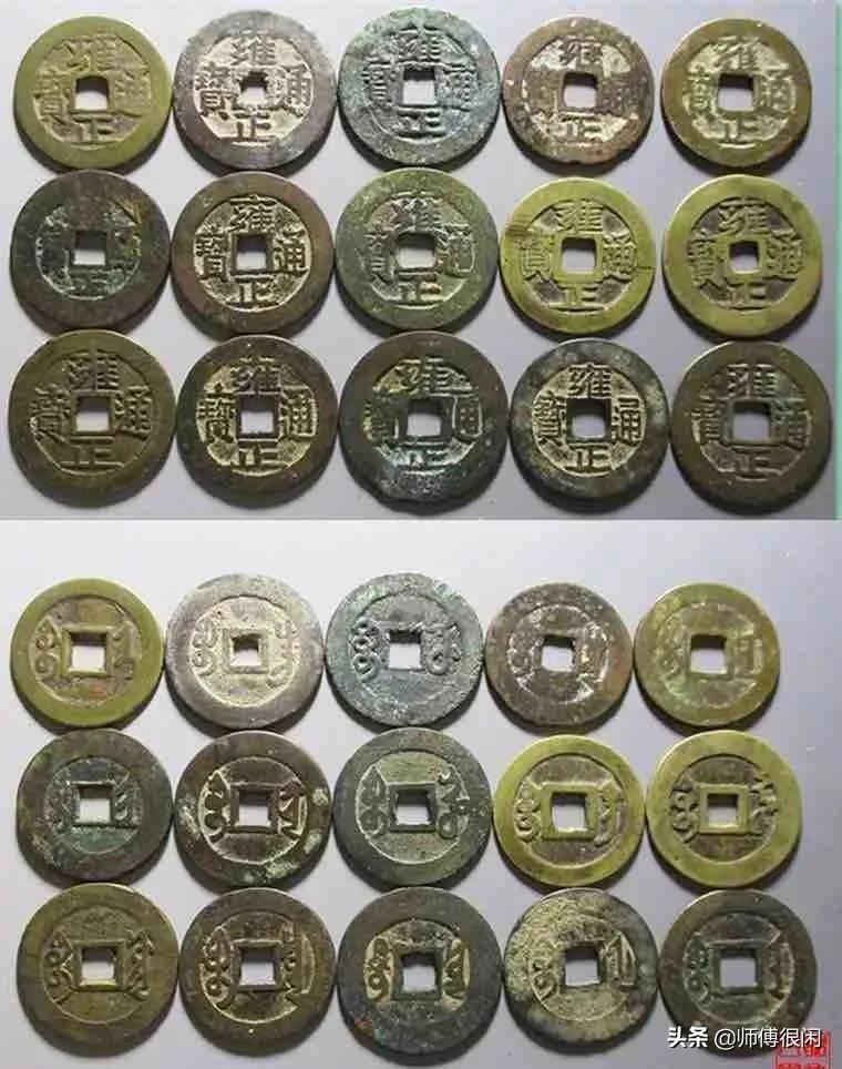 清代钱币就是个神话