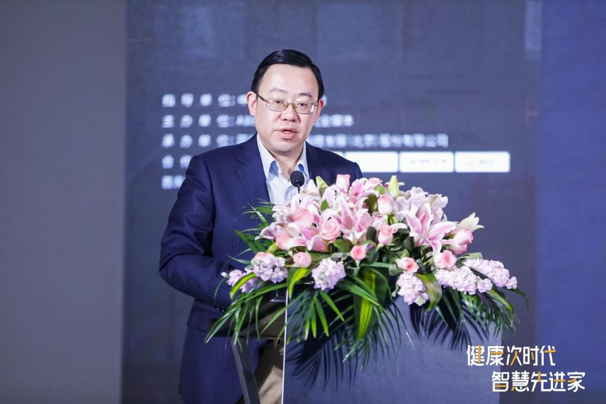 AWE2021中國環境及健康家電高峰論壇在滬召開