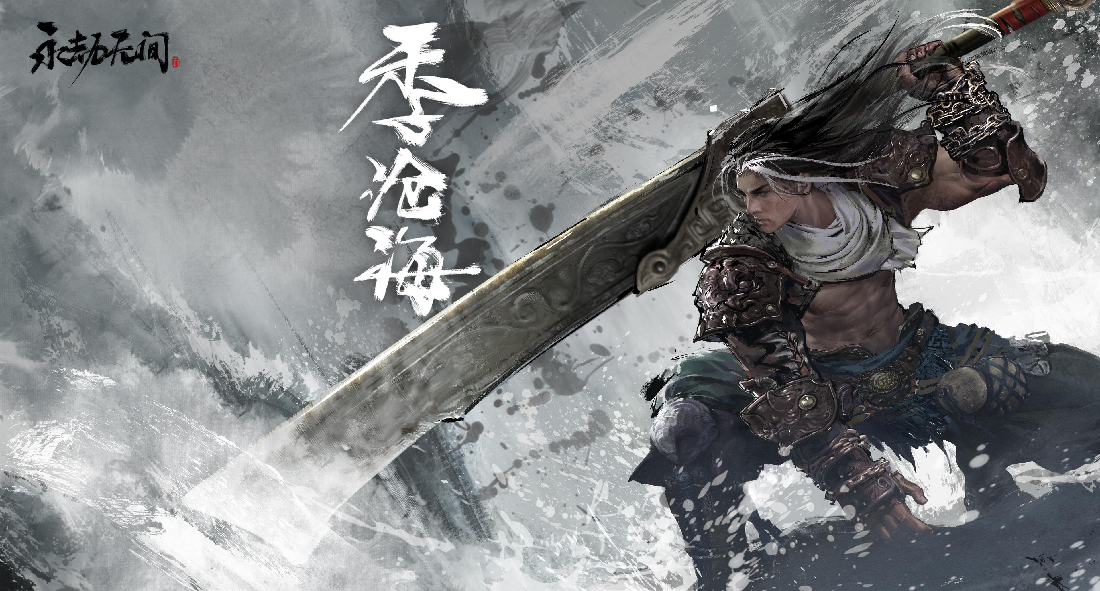 《永劫无间》图文攻略:全角色介绍