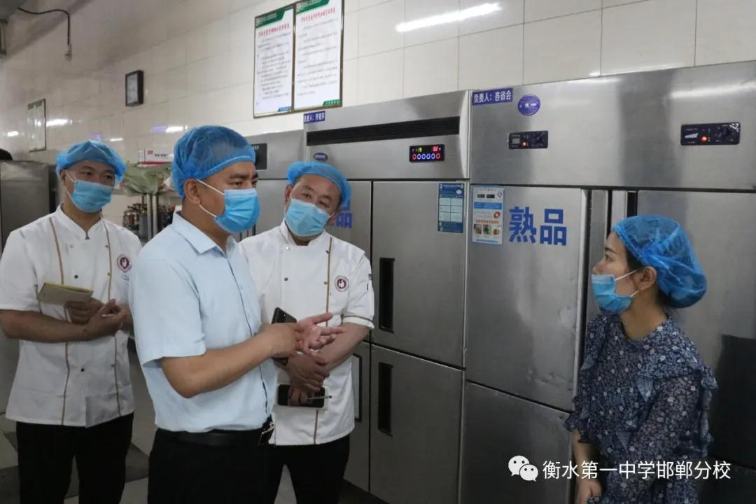 """衡水一中邯郸分校 十全""""食""""美,迎战高考"""