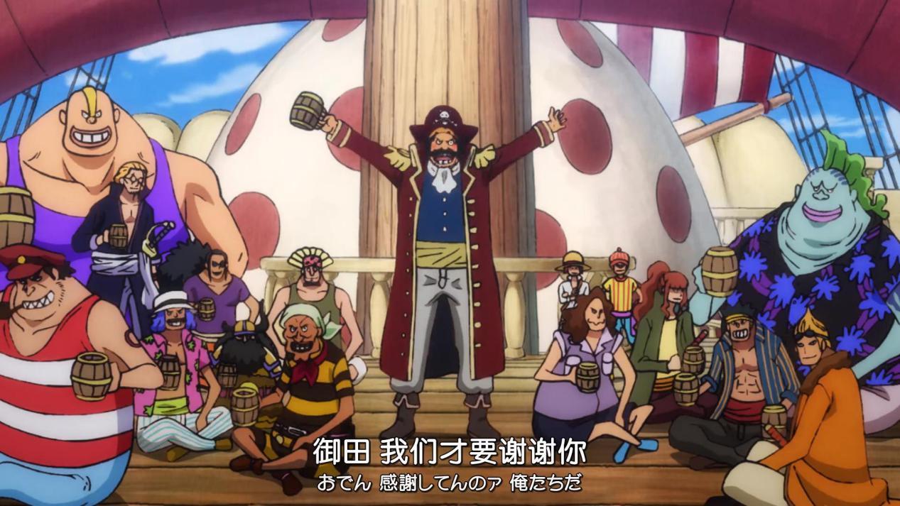 海賊王:羅傑海賊團成員曝光,強者不算多,平均實力不如紅發團
