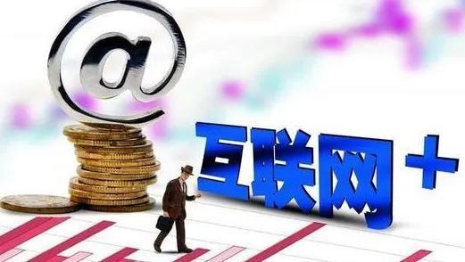 网络常见的快速赚钱方法