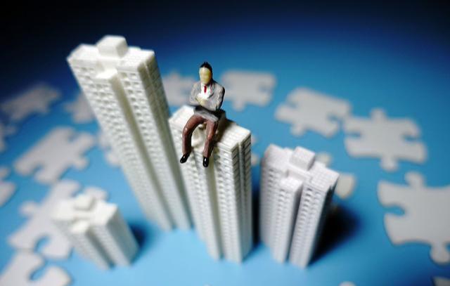 """2021年楼市释放""""新信号""""?专家透露:房子越多"""