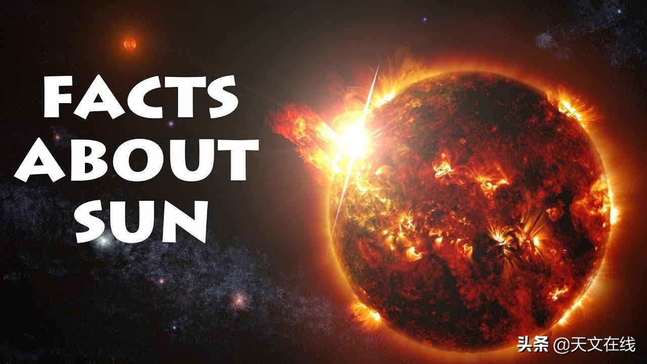 强势围观!关于太阳,你所不知道的十个冷知识