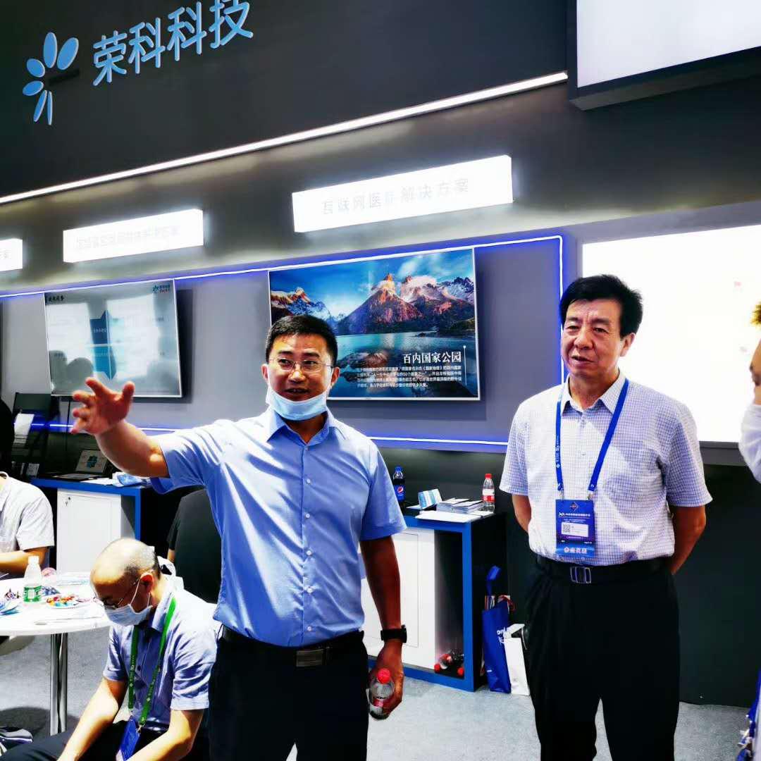行业互动|CHINC健康盛典 森林舞会技巧精彩花絮锦集