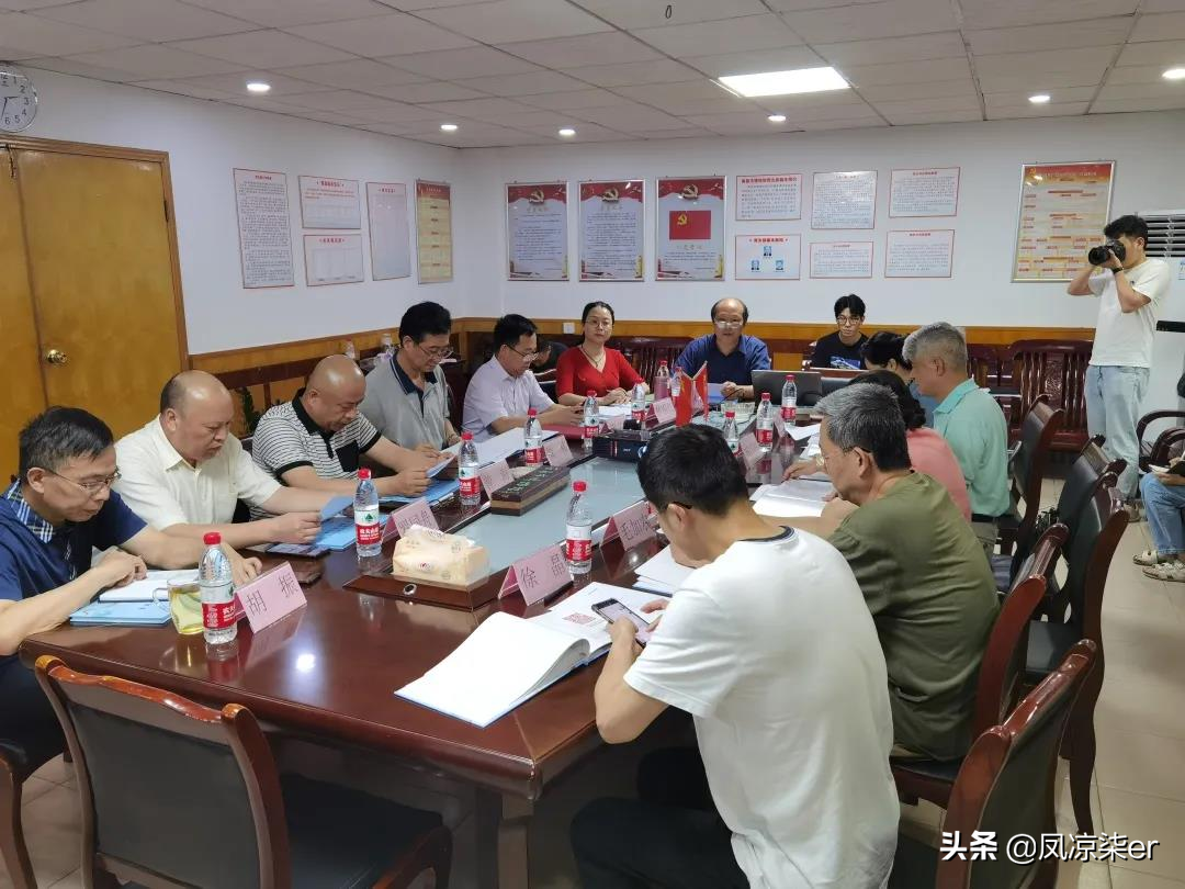 南昌市博物馆新馆馆标专家评审会召开