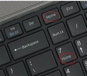 home键是什么意思(电脑home键是哪个键)
