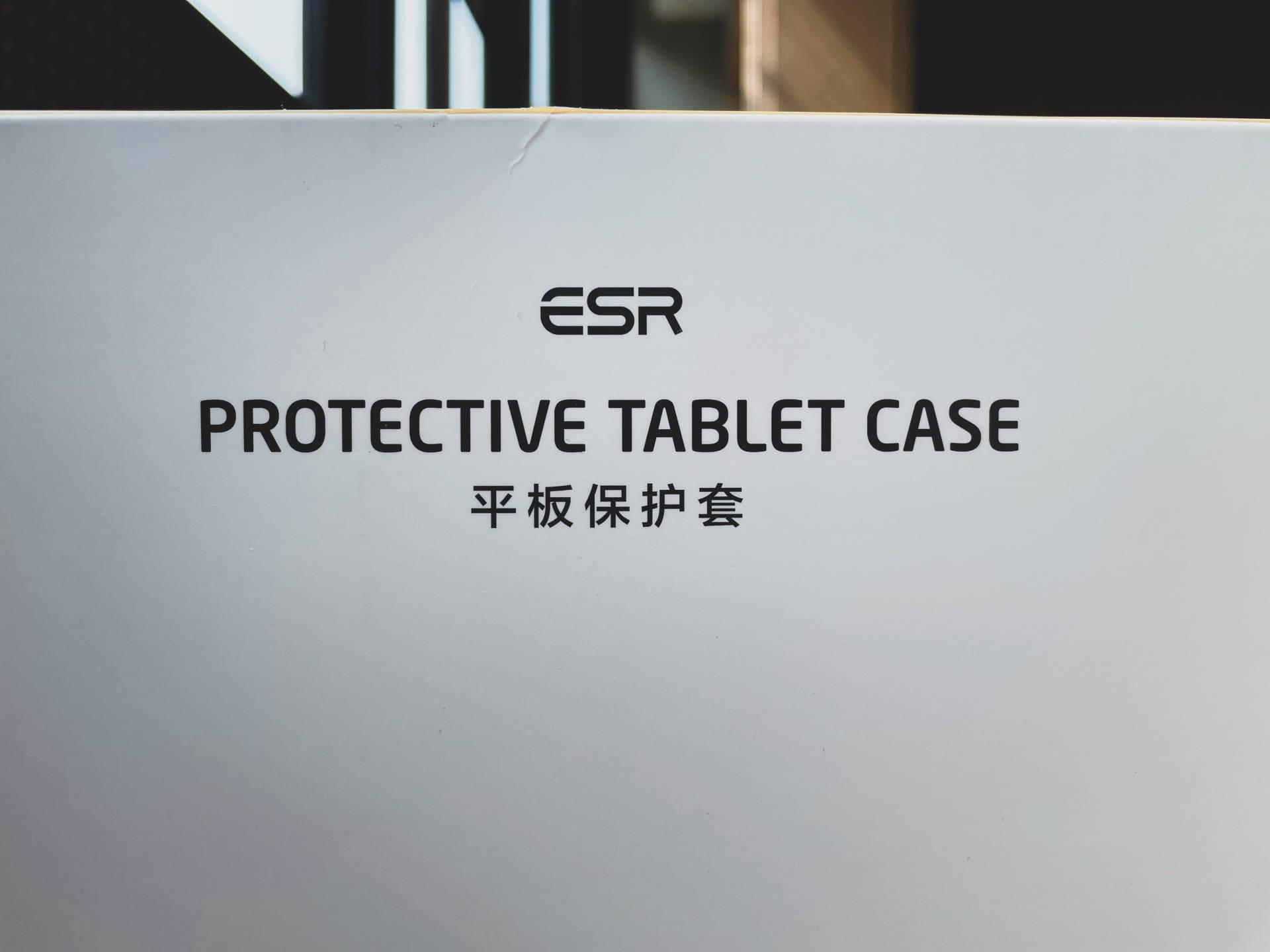 iPad好用配件种草   亿色保护壳膜套装体验