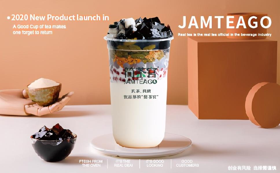 零基础开茶叶店为什么建议找品牌合作?