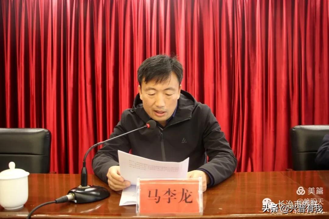 长治市壶关县召开第一次归侨侨眷代表大会