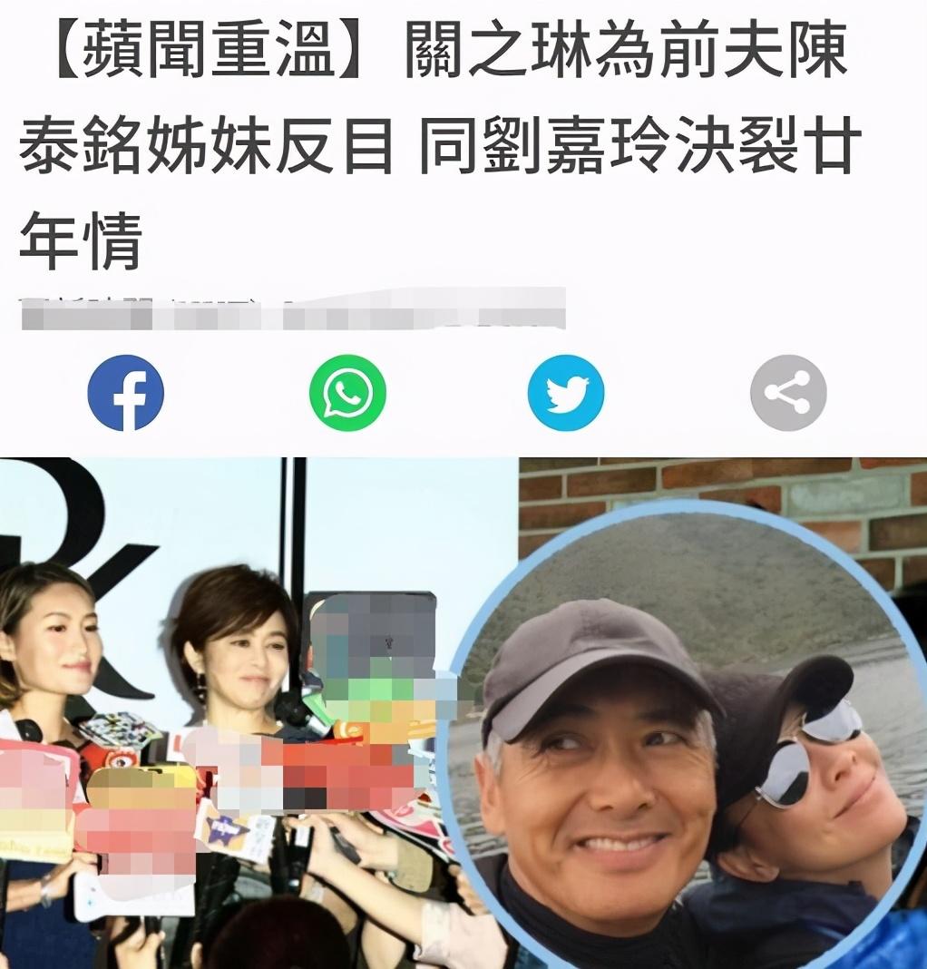 关之琳刘嘉玲同框,后者被指笑容勉强,曾传因富商毁20年闺蜜情