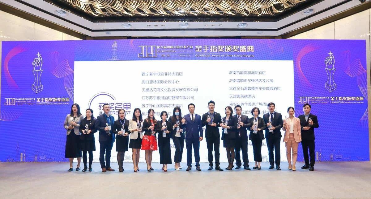 第八届中国会展产业交易会在北京圆满闭幕
