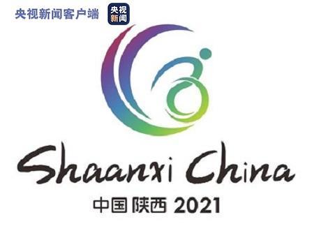 全国第十一届残运会会徽、吉祥物和形象大使在西安齐亮相