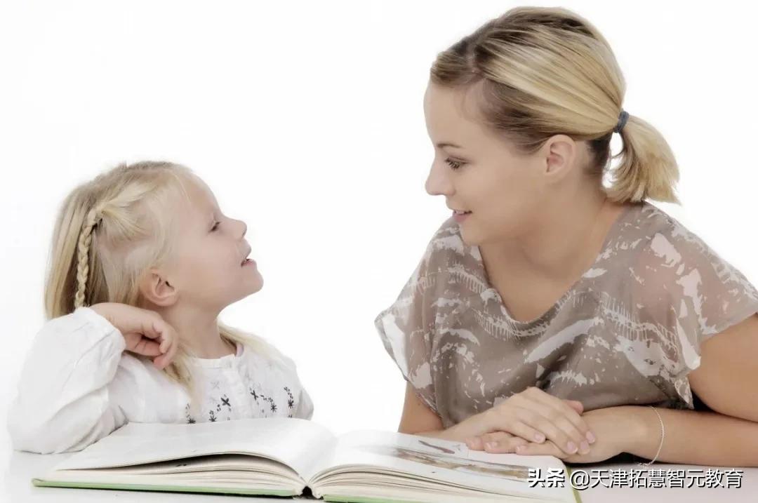 语言能力如何训练?了解语言发展6个阶段找准方向