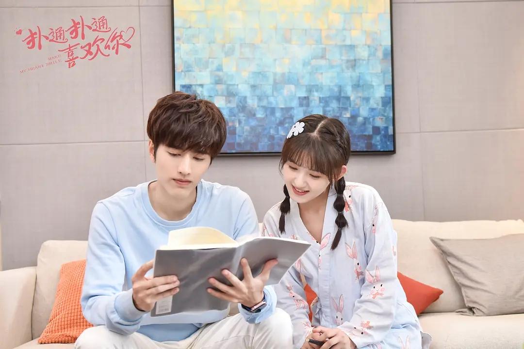 春节期间热播的七部网络电视剧,不单是放松减压,关键它还下饭呐