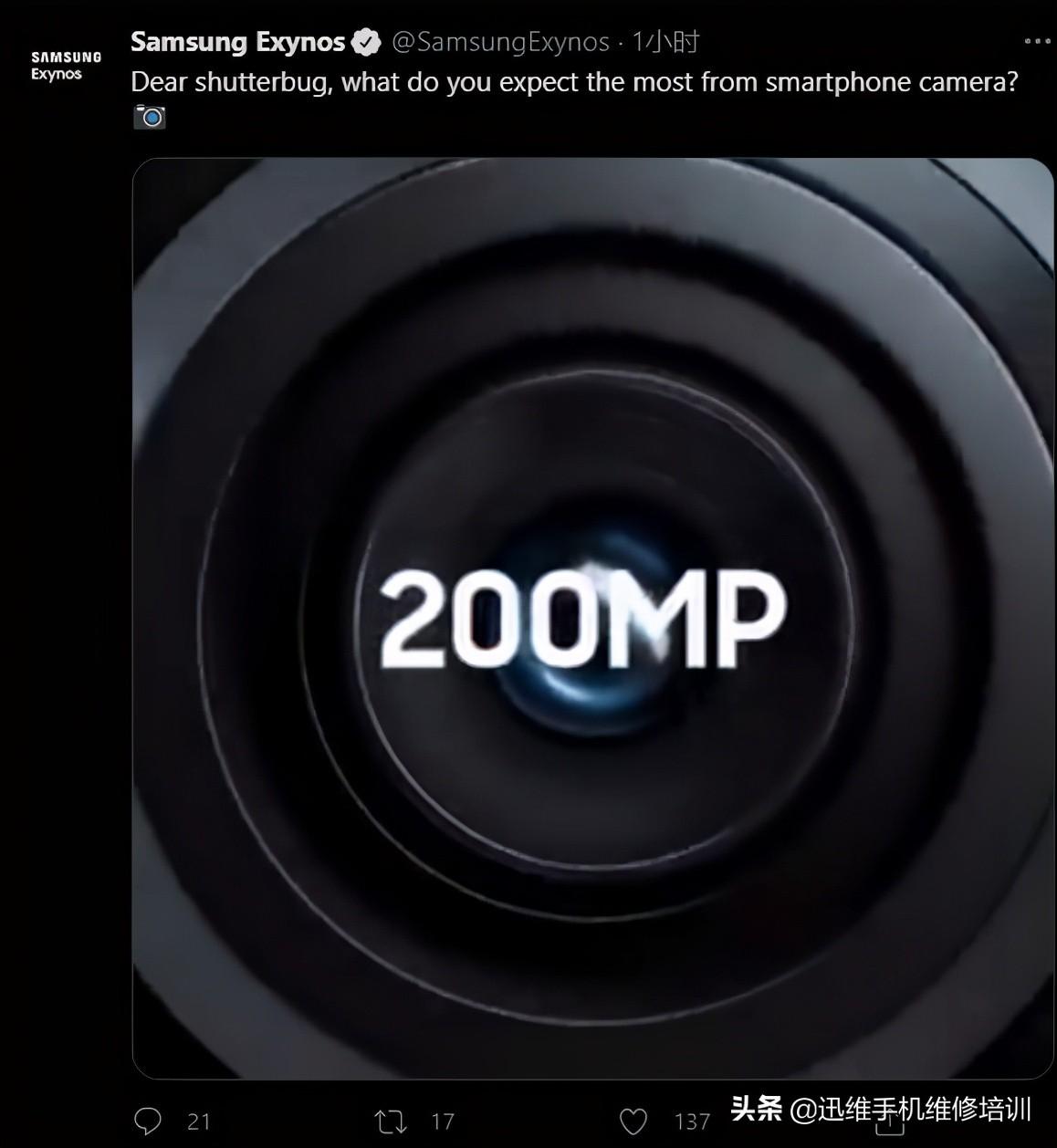 小米新品相机再升级2亿像素传感器,比三星S22系列要强?