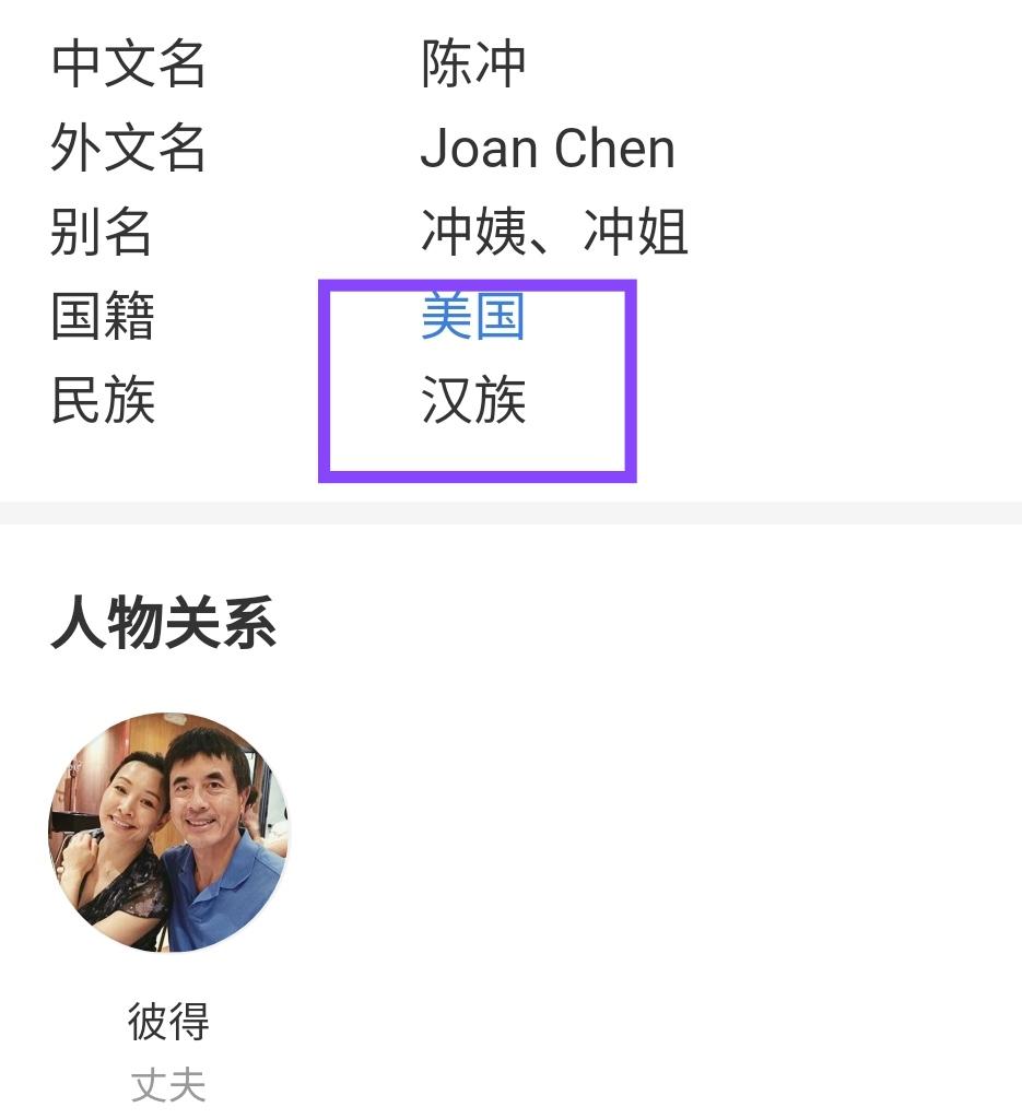 65岁刘晓庆智商比颜值高,用一句话和五颗星星,暗讽两位影后