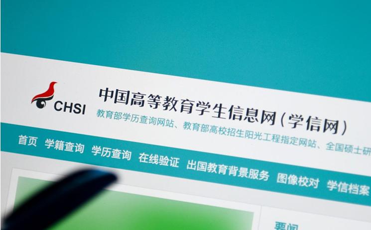 广东|成人高考文凭学信网能查吗?