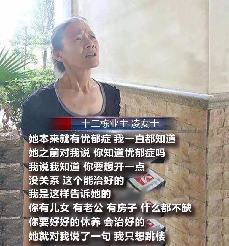 郭晶晶闺蜜去世18天下葬,产后抑郁妈妈:放弃生命不如放过余生