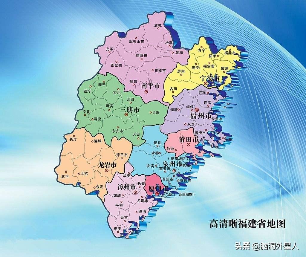 福建的省会,为什么会是福州?